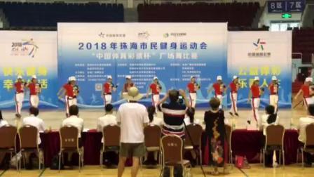 珠海体育中心莲子健身队