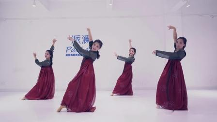 点击观看《这一支中国舞 菩萨蛮 让我心动了!》