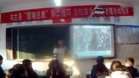 国培计划2016木兰县送教下乡培训项目(初中地理生物教学示范课)