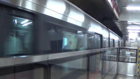北京地铁1号线到达永安里