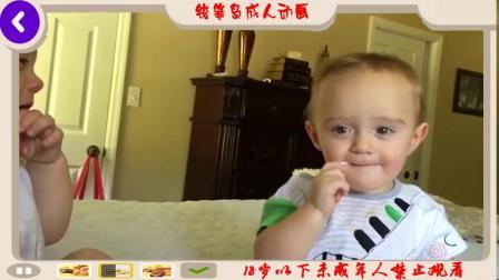 可爱的双胞胎宝宝争夺搞笑婴儿视频