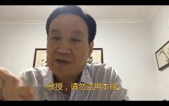 儿童多动(二)张思超教授讲解儿童多动症发病原因视频