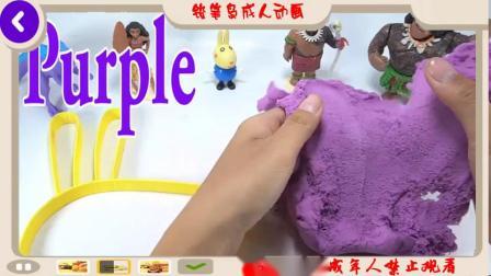用玩动感沙子学习颜色制作猪儿童创造有趣的视频