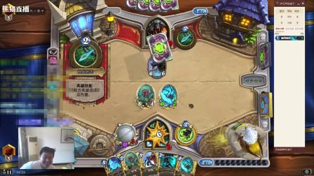 【Igxingsu】实力捕老鼠!被老鼠踹死!