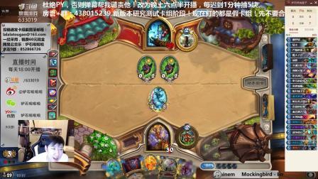 【啦啦啦炉石传说竞技场357】超级对撞器,撞出12胜!