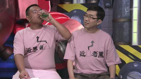 8月19日第四场 0hope&近墨者黑 冠亚军决赛 双人现开赛疯狂实验篇
