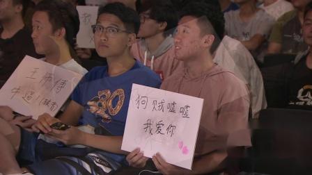 8月26日 互动活动 知石大会 -1 2018炉石传说黄金公开赛 西安站