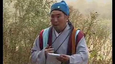 琴书朱买臣休妻全集(刘世武)