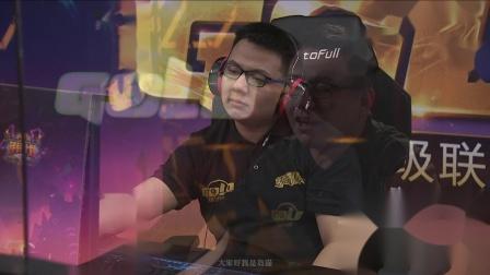 2018炉石黄金超级联赛第二赛季9.7 D组 GoeMelody vs 岛猫