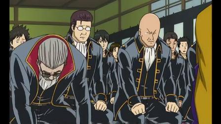 银魂 105 人不如狗系列,山崎离去真选组毫无波动甚至都不愿演一下