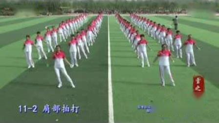 东湖体操队国庆节比赛操