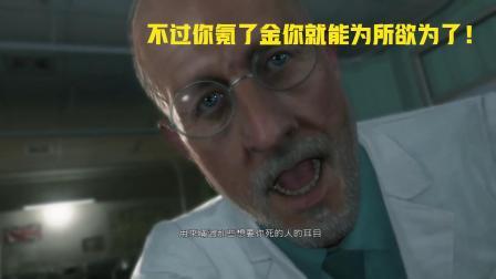 【诸葛天晓恶搞配音塑料装备5】【合金装备5】