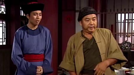 误认为韦小宝是太监,天地会弟兄把沐王府小郡主绑给他,真是有福