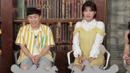 『高清综艺』180914 现实男女2 EP06