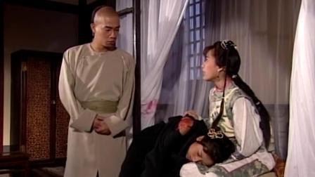 韋小寶帶方怡回房間療傷,仍不忘和她斗嘴,方怡最終還是被調戲了