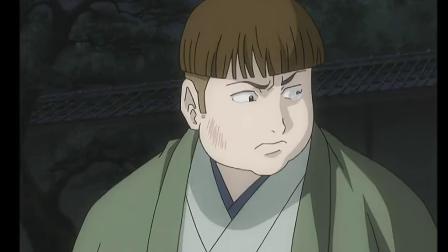 银魂 108 少主自杀身亡,京次郎隐瞒真相主动背负污名
