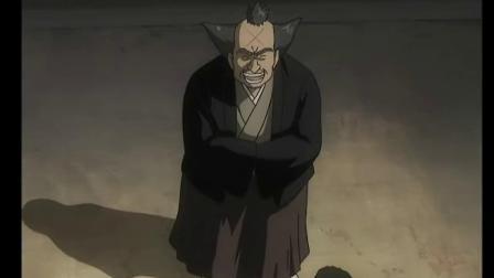 银魂 108 不是亲爹胜过亲爹,老爷子对京次郎的疼爱不逊于亲生骨肉