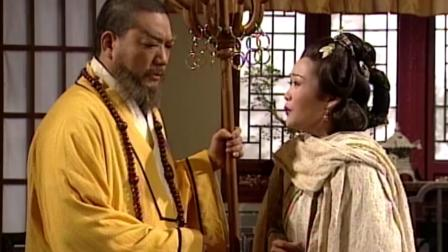 吴三桂李自成陈圆圆长平公主终相见,这场面弄得韦小宝都头疼
