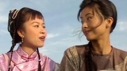 韦小宝七个老婆按年纪排大小,建宁不同意非要当最大,小宝一句话就怂了