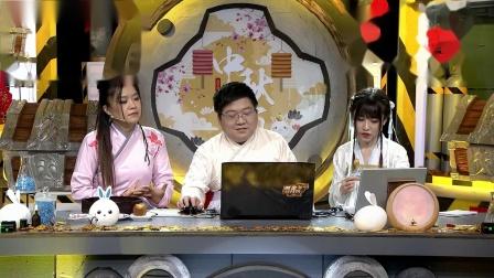 20180922黄金竞技场2第三期毕游侠闯关德鲁伊