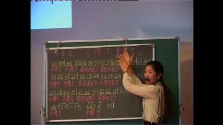 人教版(简谱)小学音乐三年级下册《森林的故事》(小学音乐青年教师参赛获奖课例教学实录)
