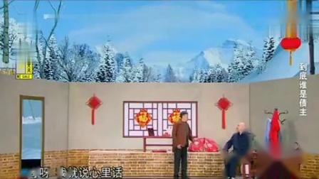 宋晓峰现场对程野耍赖,冷幽默轮番上阵,笑的