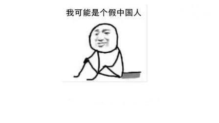 幽默:看了外国的中文考试卷,我觉得我可能是