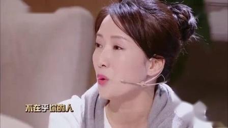 """我在20180908期 : 张晨光被""""儿子""""装监"""