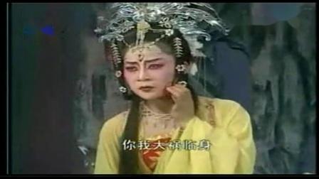 莆仙戏范阳怒火夜全剧(三宝剧团)