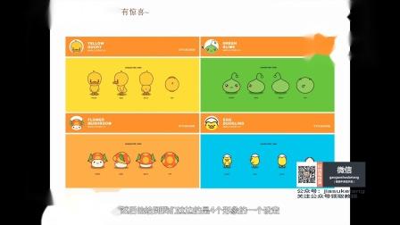 【表情图片设计教程】第20节-冒险岛:性格委屈a表情表情动态带字图片图片