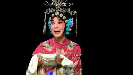 川剧胡琴马嵬坡(重庆市川剧院)