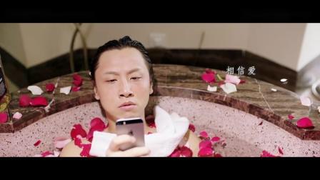 《李茶的姑妈》曝主题曲《出现》MV 那英再度献唱开心麻花电影
