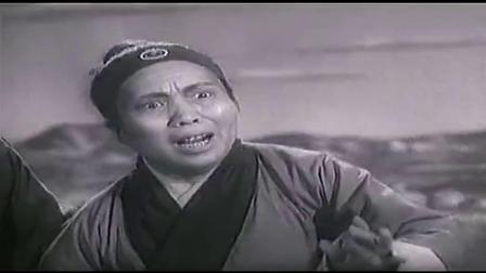 豫剧花木兰全剧(常香玉)