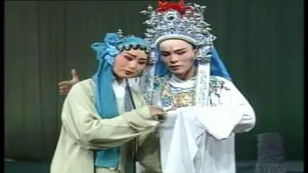 莆仙戏命冤红颜全剧星星剧团