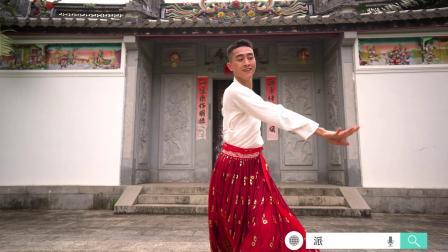 点击观看《派澜中国舞 不染 很少见男人居然这么会跳舞的!》