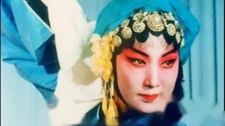 经典扬剧玉蜻蜓游庵认母选场(苏春芳凌贵泉)