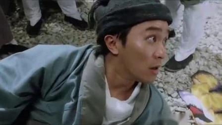 我在周星驰电影全集《唐伯虎点秋香》国语版_高清_标清截了一段小视频