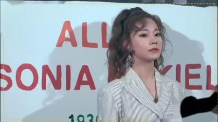 【香蕉街拍】蕉YOUNG巴黎 火箭少女101紫宁今日秀