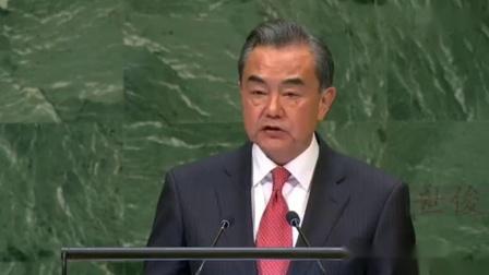 王毅在美霸气演讲,这才是真正的大国外长!相关的图片