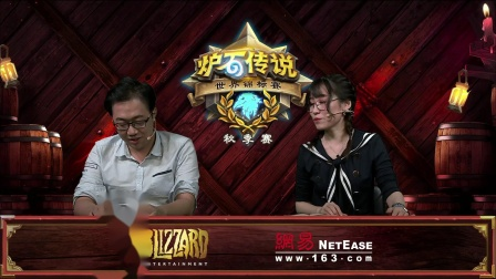 2018HCT秋季赛day1 bloodyface VS DacRyvius