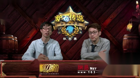 2018HCT秋季赛day1 justsaiyan VS Moyen