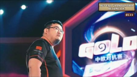 2018HCT秋季赛day4 bloodyface VS Caimiao