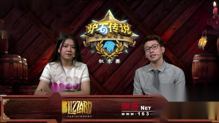 2018HCT秋季赛day4 justsaiyan VS Sintolol