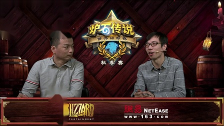 2018HCT秋季赛day4 BloodTrail VS bloodyface
