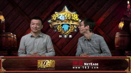 2018HCT秋季赛day4 languagehacker VS bloodyface