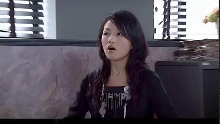 爱情公寓 第一季 10_超清(00h30m15s-00h32m20s)