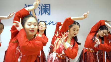 派澜中国舞 梅香如故 中国舞展示视频