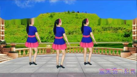 蓝天云广场舞 优美32步 爱的世界你是我的唯一 附教学口令分解视频
