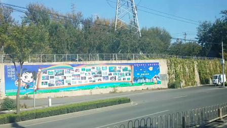 重阳北京郊区一日游《石景山》5姜沛培旅行见闻2018