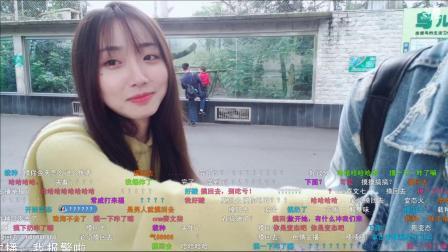 和来福逛公园,众筹飞机票一起去珠海_20181019(2)